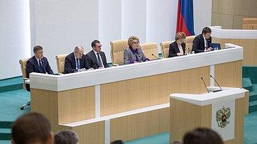 480-е заседание Совета Федерации. Запись трансляции от2апреля 2020года