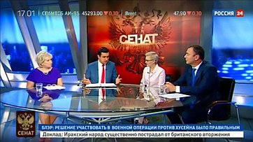 Вопросы законодательного регулирования ЕГЭ.Программа «Сенат» телеканала «Россия 24»