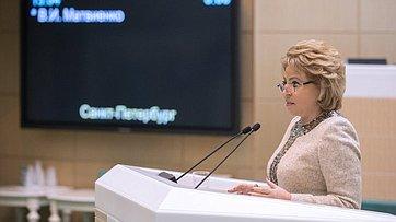 В. Матвиенко подвела итоги осенней сессии 2016года