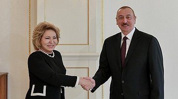Встреча Председателя СФ В.Матвиенко сПрезидентом Азербайджана И.Алиевым