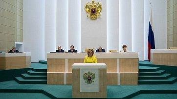 В. Матвиенко обитогах весенней сессии Совета Федерации. Выступление на418-м заседания СФ