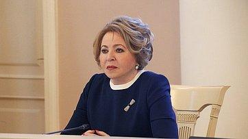 Выступление Валентины Матвиенко назаседании Совета законодателей Российской Федерации при Федеральном Собрании РФ