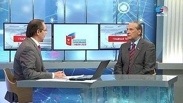 Алексей Александров. Общероссийское голосование 2020