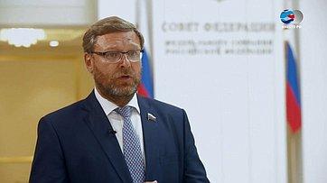 К. Косачев оВтором Евразийском женском форуме
