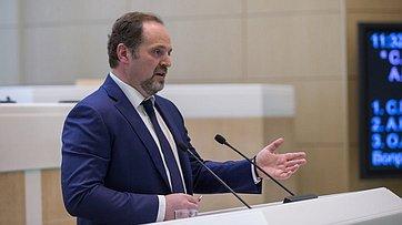 Выступление Министра природных ресурсов С.Донского вСФ