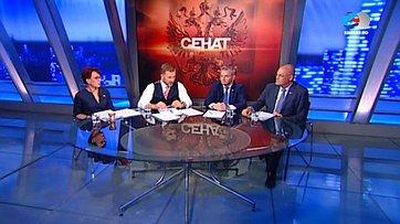 Медицинское обслуживание населения. Программа «Сенат» телеканала «Россия 24»