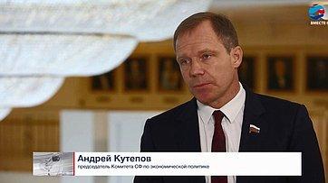 А. Кутепов огазификации регионов страны