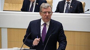 Выступление Председателя Счетной палаты Алексея Кудрина