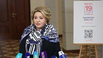 Валентина Матвиенко приняла участие вголосовании навыборах депутатов Государственной Думы 8 созыва