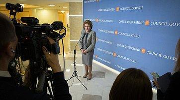 Брифинг В. Матвиенко поитогам 404-го заседания Совета Федерации