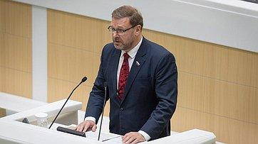 Заявление Совета Федерации всвязи сситуацией вокруг Боливарианской Республики Венесуэла