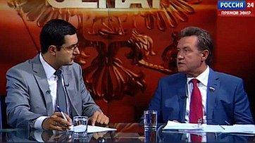 Формирование российского бюджета в условиях мирового экономического кризиса. Программа «Сенат» телеканала «Россия 24»