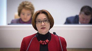 ВСФ выступила Председатель ЦБ РФ Э.Набиуллина
