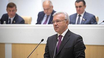 Выступление руководителей Красноярского края на461-м заседании Совета Федерации