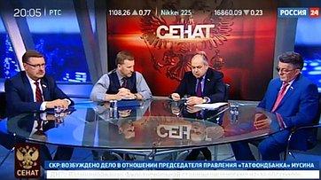 Межпарламентский диалог омирном будущем Сирии. Программа «Сенат» телеканала «Россия 24»