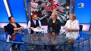 Государственная поддержка семьи. Программа «Сенат» телеканала «Россия 24»