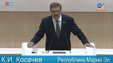 СФ принял заявление ороссийском участии вдеятельности МПС