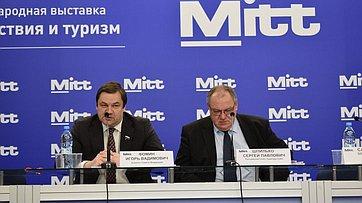 Игорь Фомин принял участие впресс-конференции «Какой статус получат российские хостелы?» впресс-центре «Парламентской газеты»