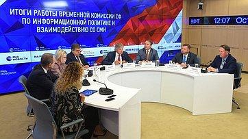 Пресс-конференция, посвященная итогам работы Временной комиссии СФ поинформационной политике ивзаимодействию соСМИ загод