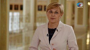 Л. Бокова обитогах весенней сессии Совета Федерации