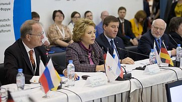 В. Матвиенко выступила наоткрытии III Германо-Российского Социального Форума
