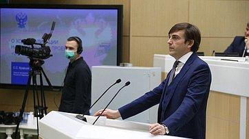 Выступление Министра просвещения Российской Федерации Сергея Кравцова на497-м заседании Совета Федерации