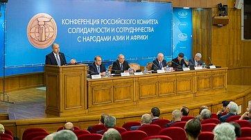 Выступление И. Умаханова наконференции Российского комитета солидарности исотрудничества снародами Азии иАфрики
