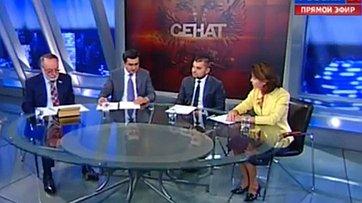 Проблема законодательного обеспечения поддержки иностранных беженцев. Программа «Сенат» телеканала «Россия 24»