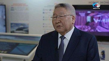 Е. Борисов остратегии развития Республики Саха (Якутия) при поддержке государства