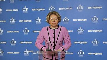 Брифинг Председателя СФ Валентины Матвиенко врамках 501-го заседания Совета Федерации
