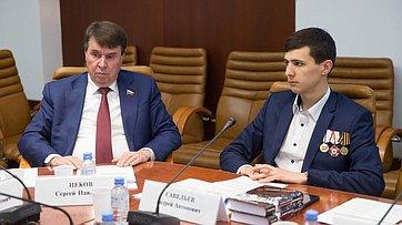 «Круглый стол» Комитета СФ помеждународным делам, посвященный пятой годовщине Общекрымского референдума 2014года. Запись трансляции от29марта 2019года