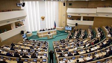 453-е заседание Совета Федерации. Запись трансляции