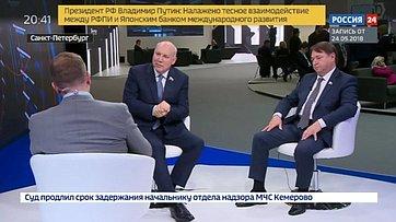 Итоги ПМЭФ-2018. Передача «Сенат» телеканала «Россия 24»