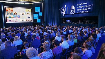 Пленарное заседание Третьего Форума социальных инноваций регионов «Роль национальных проектов впрорывном развитии социальной сферы регионов». Запись трансляции от19июня 2019года