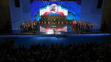 Выступление В. Матвиенко наоткрытии фестиваля «Великое русское слово»