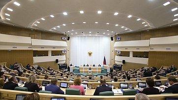 Выступление Валентины Матвиенко наоткрытии 496-го заседания Совета Федерации