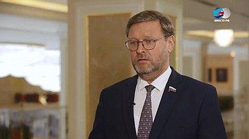 К. Косачев опланируемых США новых санкциях против России