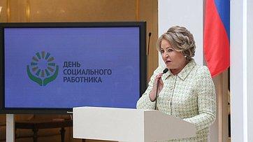 Выступление Валентины Матвиенко нацеремонии награждения лучших работников социальной сферы