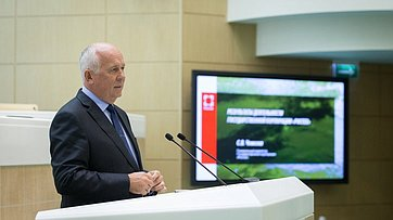 Выступление генерального директора корпорации «Ростех» С.Чемезова