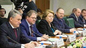 Заседание Комитета общественной поддержки жителей Юго-Востока Украины. Запись трансляции от1марта 2018г