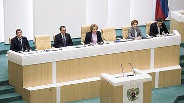 481-е заседание Совета Федерации. Запись трансляции от17апреля 2020года