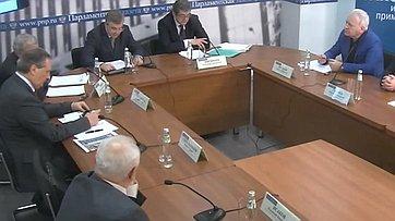 Алексей Александров и Анатолий Лисицын приняли участие в работе «круглого стола» «70 лет с начала работы Нюрнбергского трибунала» в пресс-центре «Парламентской газеты»