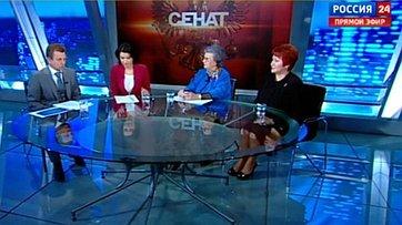 Начало осенней сессии Совета Федерации. Программа «Сенат» телеканала «Россия 24»