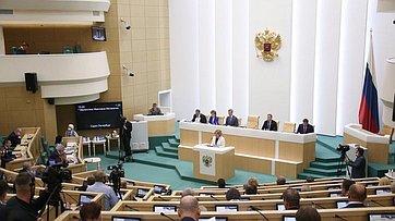 Выступление на507-м заседании Председателя СФ Валентины Матвиенко
