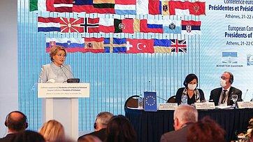Выступление Председателя Совета Федерации Валентины Матвиенко наЕвропейской конференции председателей парламентов