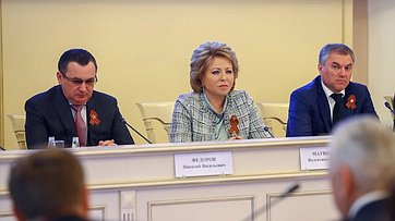 Выступление Председателя СФ назаседании Президиума Совета законодателей