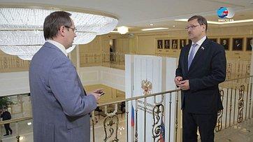 К.Косачев обитогах саммита АТПФ вХаное