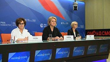 Пресс-конференция натему «Роль женщины всовременном обществе» впресс-центре МИА «Россия сегодня»