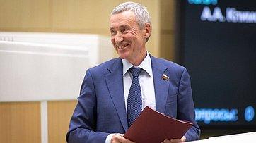 А.Климов представил второй ежегодный доклад Временной комиссии СФ позащите госсуверенитета ипредотвращению вмешательства вовнутренние дела РФ