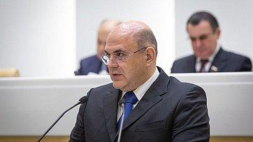 Выступление руководителя Федеральной налоговой службы М. Мишустина